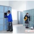 Trespa Lockers