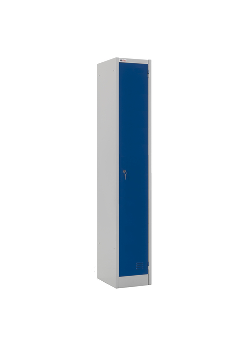One Compartment Express Locker